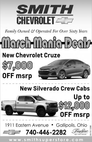 March Mania Deals