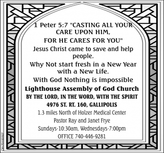 Jesus Christ came to save and help people
